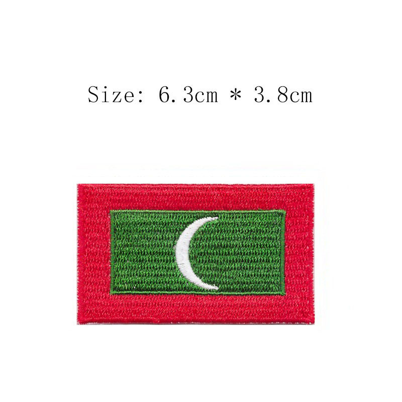 MALDIVES Country Flag Embroidered PATCH Badge