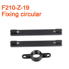 5 Sets /Lot Original Walkera F210 RC Helicopter Quadcopter Spare Parts Fixing Circular Fixed Column F210-Z-19