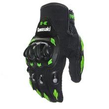 Кавасаки мотоциклетные перчатки для мотокросса Guantes Moto Motocicleta Luvas велосипедные перчатки для горного велосипеда мотоциклетные перчатки полный палец