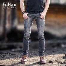 Для мужчин Джинсы Узкие рваные Stretch Slim Fit Брюки деним Для мужчин Джинсы Hombre обтягивающие джинсы Для мужчин