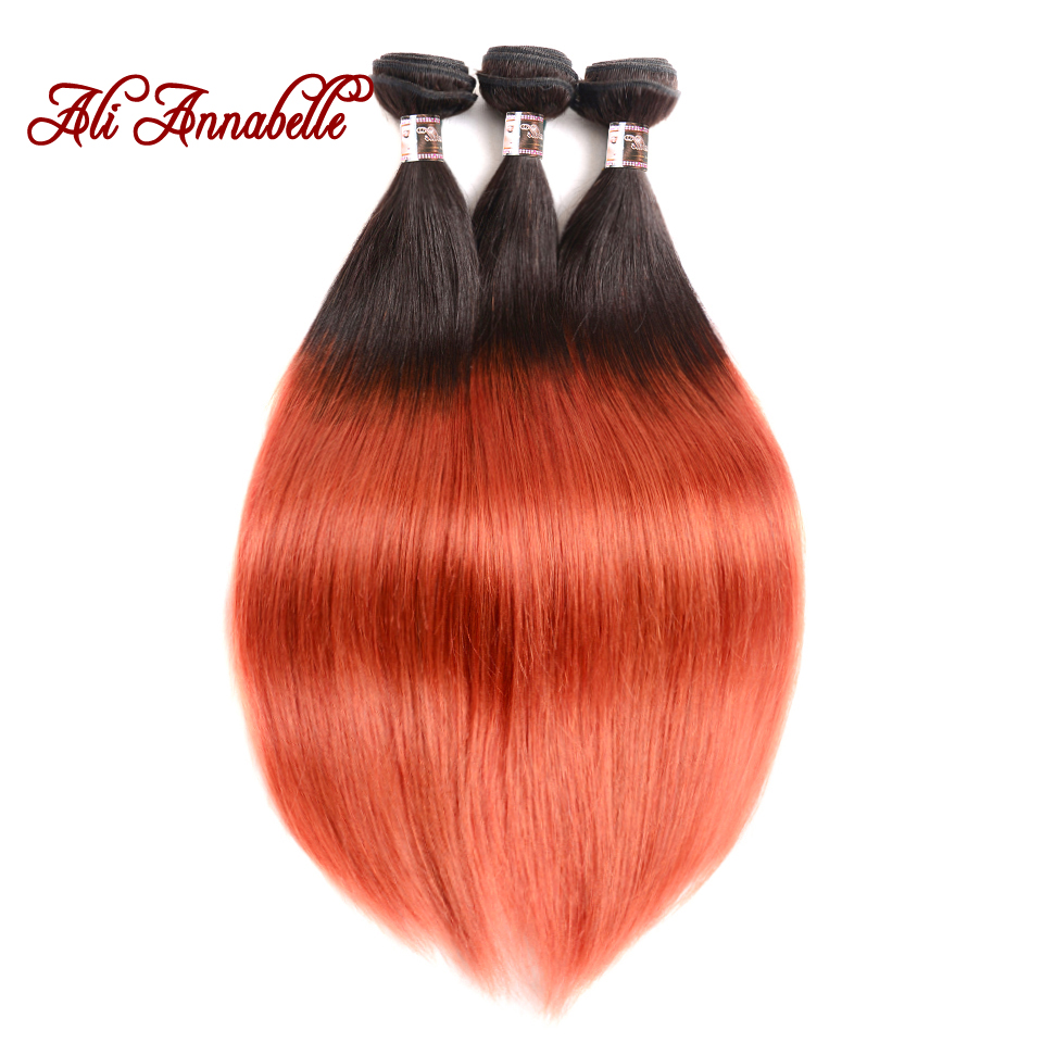 ALI ANNABELLE HAIR Ombre Brazilian Straight Hair 3 Bundles 1B 350 Two Tone Blond Human Hair