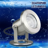DC12V LED Pond Lights 5W with Stainless Steel Body