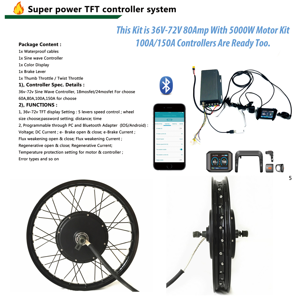 TFT Display 48v -72v 5000w electric bike kit 5kw e bike conversion kit with 16 17 18 19 24 26