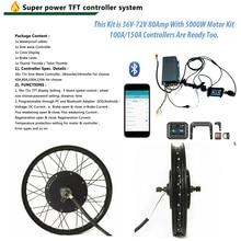 TFT Дисплей 48 В-72 В 5000 Вт электрический велосипед комплект 5kw e велосипед conversion kit с 16″ 17 «18» 19 «24» 26″