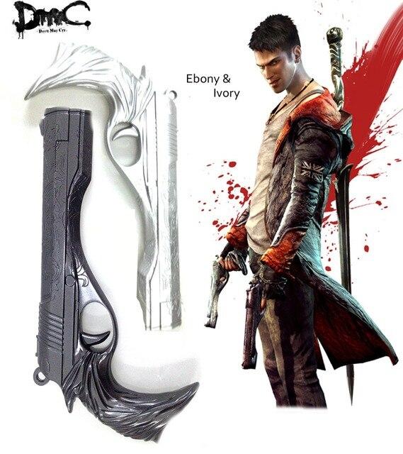 Ebony and ivory pistols