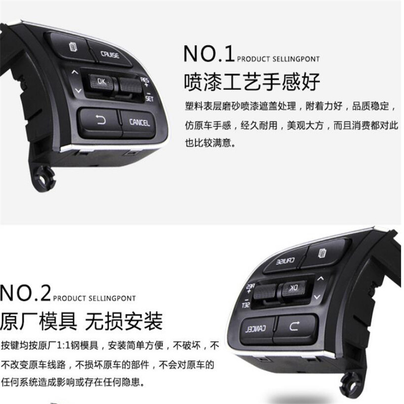 ФОТО Free Shipping black steering wheel audio control switches buttons Best Auto Car Accessories For Kia k5(2016)