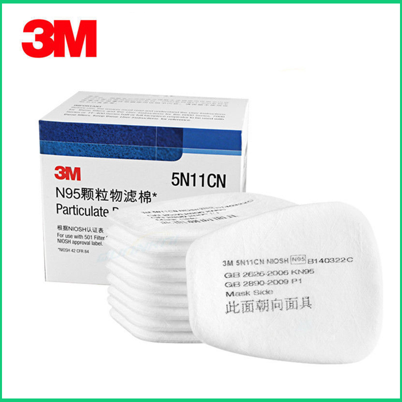 10P/20/50/100PCS 3M 5N11 Filter Cotton Respirator Spray Paint Dust-proof Anti-particles For 6200/7502/6800 Series Gas Mask