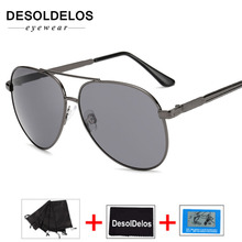 Brand Designer HD Aviation Sunglasses Men Polarized Mirror P