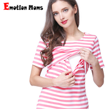 Emotion Moms Cotton Short sleeve Maternity Clothes Summer tops Breastfeeding T-shirt for Pregnant Women Nursing Tops