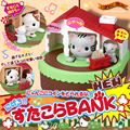 Free Shipping 1Piece Sutakora Coin Bank Cat and Mouse Moving Money Box Piggy Bank