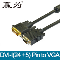 DVI I To VGA Converter Cable DVI 24 5 Male Pin To VGA Male Adapter Video