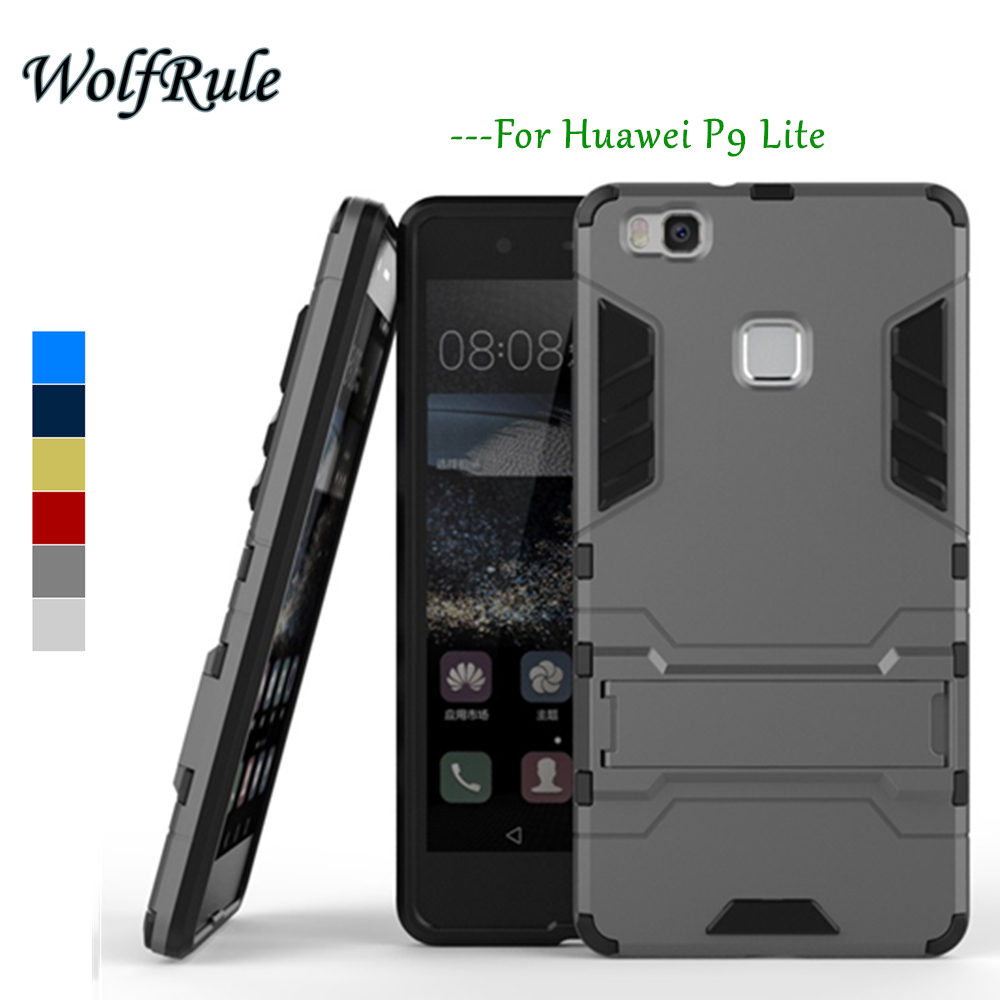 WolfRule Anti-knock Case Huawei P9 lite Cover Soft Silicon + Plastic Case For Huawei P9 Lite Case G9 Phone Holder Stand Funda