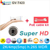 2K Ultra HD IP Camera 4mp 5mp 1080P H 265 ONVIF Mini Bullet Outdoor Security CCTV