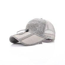 Sombrero de verano gorra de béisbol al aire libre versión coreana de la  marea velocidad seco 94c222a618a