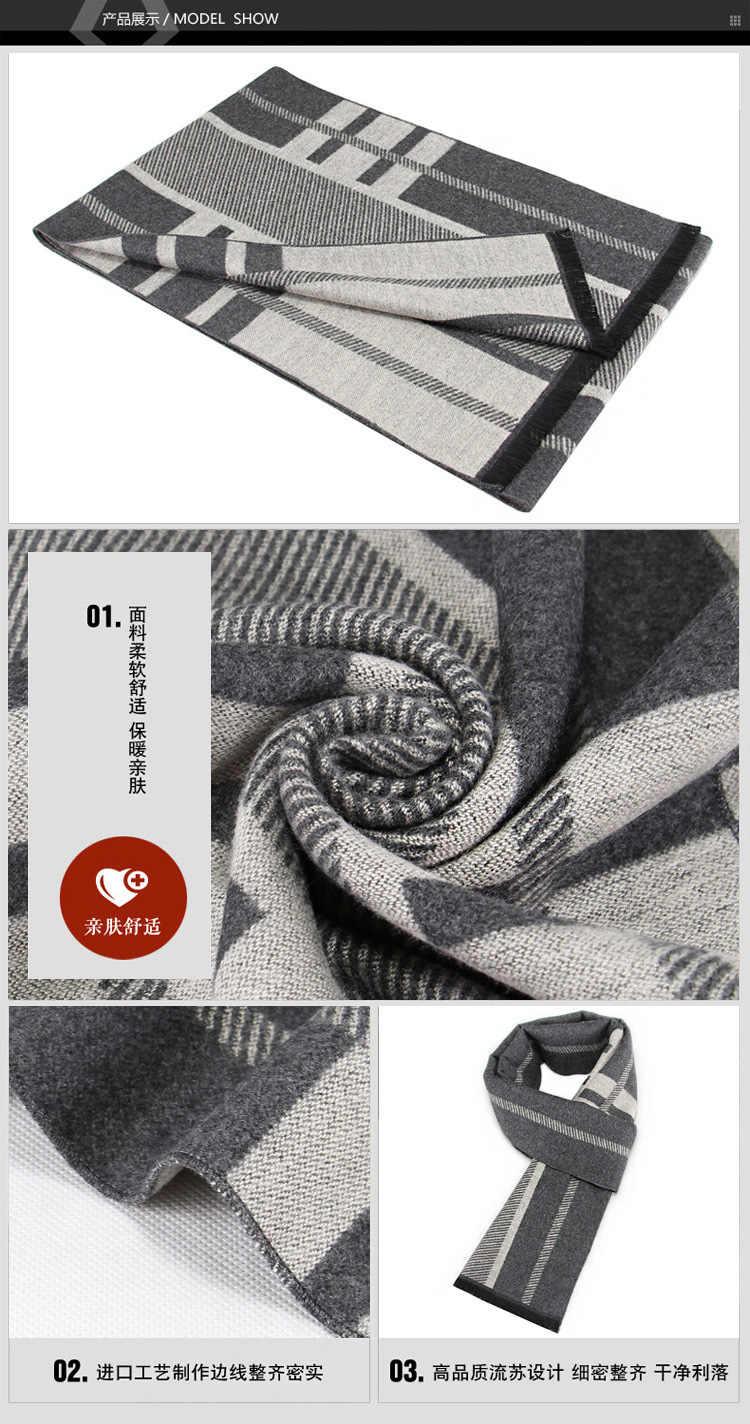 2019 Nuovo di Marca di Inverno Caldo Molle Mens Sciarpa Grigio A Righe Sciarpe Degli Uomini Sciarpe Bufanda di Affari signore Sciarpa di Cachemire degli uomini regalo