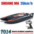 Shuang MA DH7014 alta velocidad 2.4 G 25 KM/H RC Racing barco eléctrico de control remoto lancha rápida con Super motor refrigerado por agua