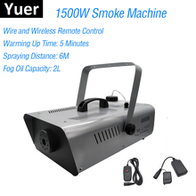 Dj Laser Lights 1500W Fog Machine Wire Controller Smoke Machine LED Remote Fogger Machine Dj Christmas Disco Stage Light Fogger все цены