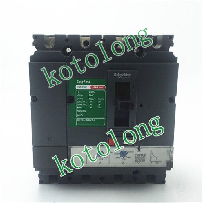 EasyPact CVS250B TMD 4P LV525311 4P-160A LV525312 4P-200A LV525313 4P-250A tama sg52kh6c cvs stagestar