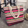 Women Canvas Casual Tote Bag - Ladies Shopping Printed Bag - Shoulder Floral Beach Bag