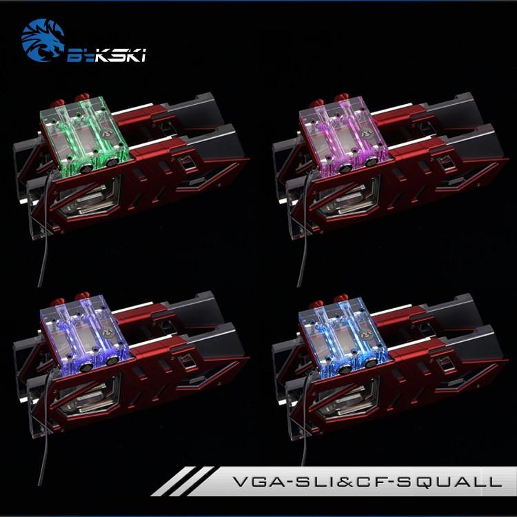 купить VGA-SLI&CF-SQUALL Bykski graphics card multi-card upper water bridge SLI built-in RGB/rbw watercooling computer case gadget