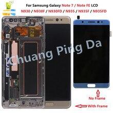 لسامسونج غالاكسي نوت 7 ملاحظة FE 7 N930 N930F G شاشة LCD تعمل باللمس استبدال محول الأرقام لسامسونج نوت 7 LCD مع الإطار