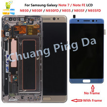 For Samsung Galaxy Note7 note FE 7 N930 N930F G LCD screen touch screen replacement digitizer For Samsung note 7 LCD with frame