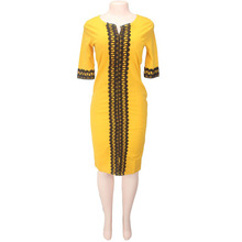 Ladies Bodycon African Print Embroidered Four Colors dress