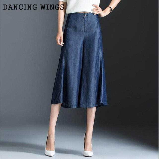 576fbd20175f8 summer high waist capri pants women Tencel denim skirt pants loose large  size thin wide leg casual pants trouse