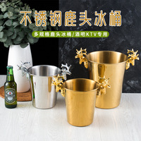 3L/5L Silver/Gold Stainless Steel Ice Bucket Champagne Wine Bucket Deer's Head Handle Ice Bucket Home Bar KTV Accessories