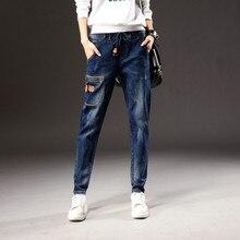 Европа станция MS Свободный Свободное шаровары брюки Был тонкий Эластичный Пояс джинсов