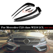 Para cls classe w218 cls400 cls550 sport sedan 2015-2019 de fibra de carbono canard amortecedor dianteiro fender guarnição ventilação de ar