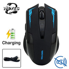 WEYES Charged Silent Wireless Optical Mouse Mute Button Noiseless Gaming Mice 2400dpi Built-in Battery For PC Laptop Computer цена