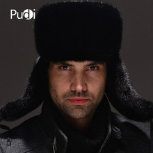 HM032  Real genuine mink  hat  winter Russian mens warm caps whole piece mink  fur hats