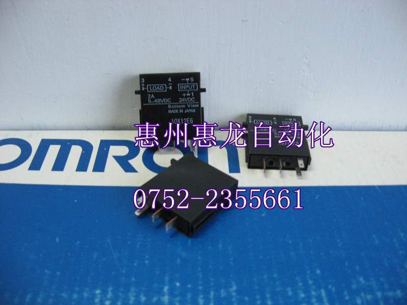 [ZOB] 100% brand new original authentic OMRON Omron solid state relays G3TA-OA202SZ DC24 --2PCS/LOT [zob] 100% new original omron solid state relay base p7sa 10f 2pcs lot