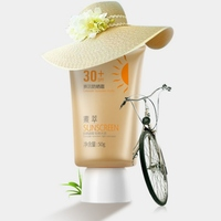 Newest 50g Sunscreen Cream Face Body Sunscreen Cream SPF 30 Lasting Sunscreen UV Isolation