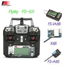 Flysky FS-i6X i6X 2.4GHz 10CH AFHDS 2A RC Transmitter With X6B iA6b i-BUS A8S Receiver For Rc Airplane Mode 1 Mode 2(China)