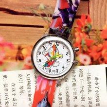 Ultraman luminous watch cartoon children's watch printed silicone with flashing lights quartz watch