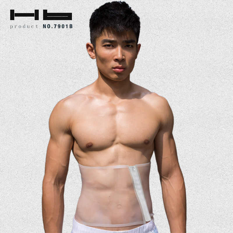Hb Brand  Mens Pvc Bodysuit Waist Anneal  Corsets Me Body Sculpting Slimming Men Subber Men Waist Cincher Body Girdles Men