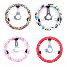 Fashion Car Steering Wheel Cover Universal Ice Silk Summer Handlebar Set Auto Steering-Covers Cases For Lady Girls Accessori