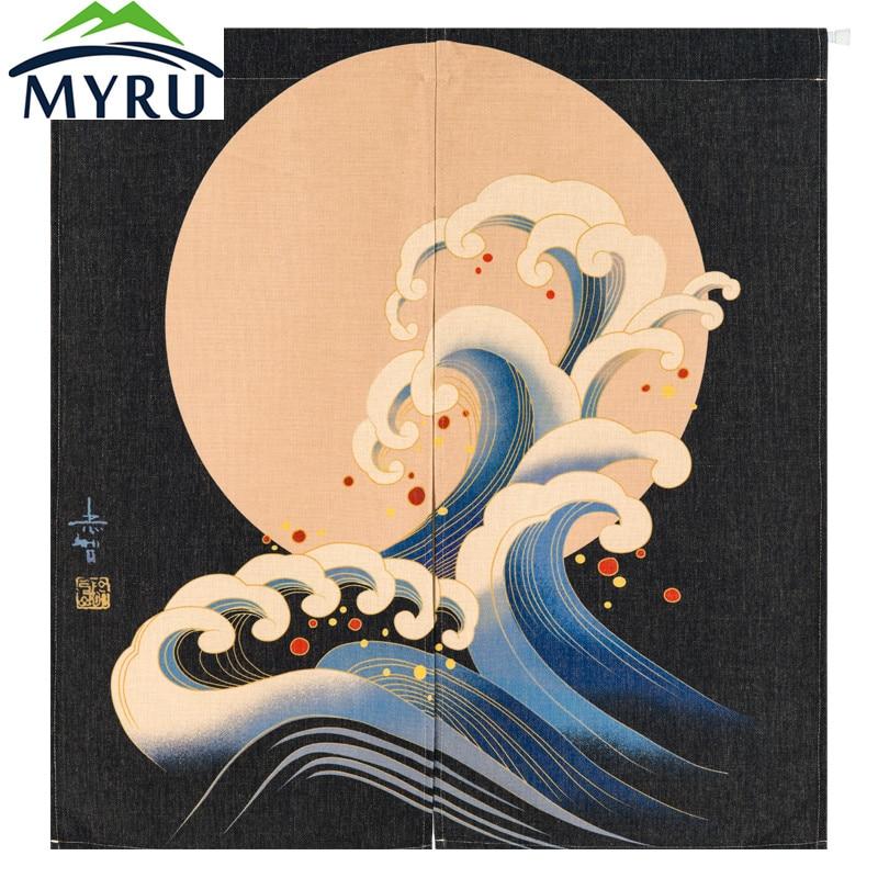 ①Myru estilo japonés puerta cortina de tela baño cortina feng