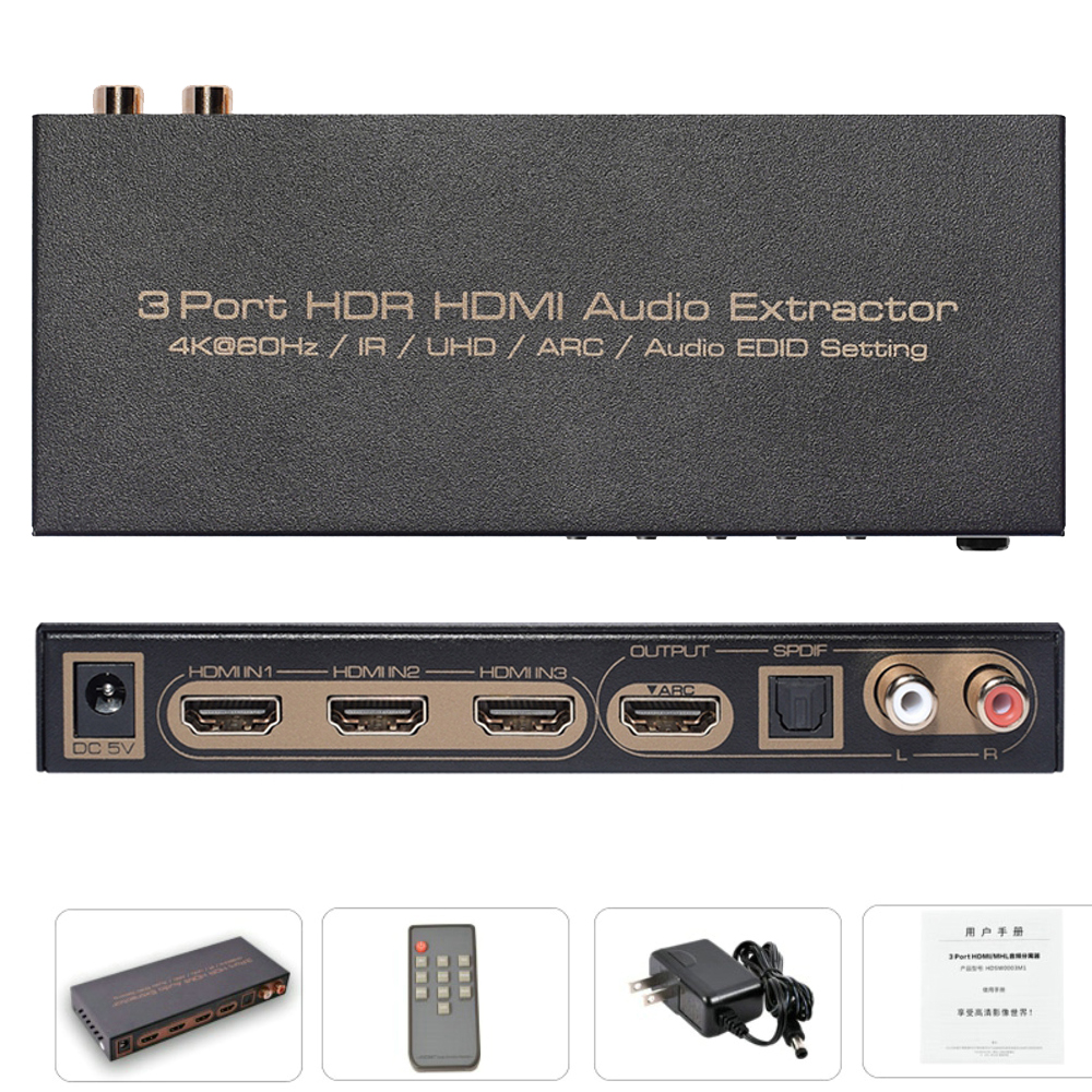 3Port V2.0 HDMI Audio Extractor ARC 3D HDR 4K UHD Digital analog Optical SPDIF L/R LPCM 7.1 HDMI 2.0 Switch With Audio Extractor digital to analog audio decoder with spdif toslink 3x1 switch support 5 1 channel audio spdif l r spdif headphones audio
