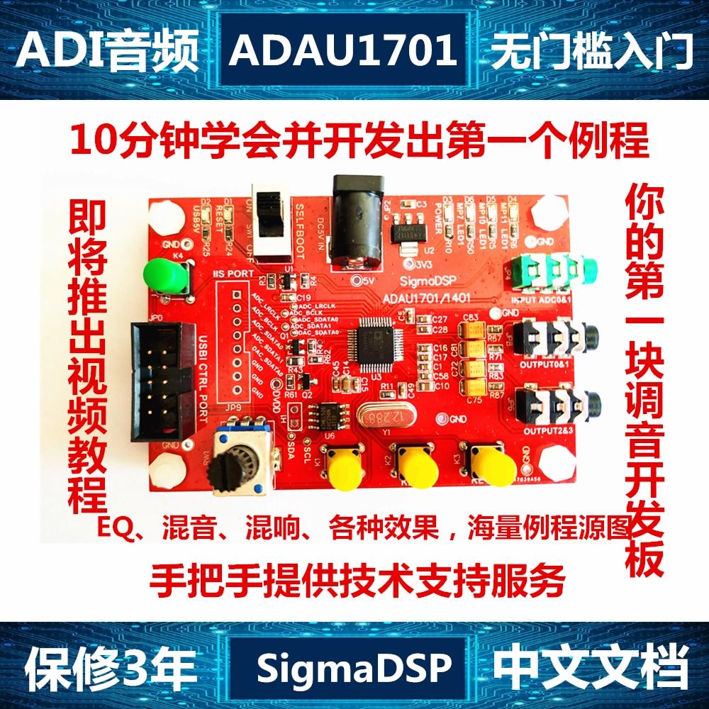 Air Conditioning Appliance Parts Adau1701 Development Board