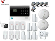 YobangSecurity WiFi GSM GPRS Alarm System G90B IOS Android APP Control Home Security Alarm System With Wifi Outdoor IP Camera