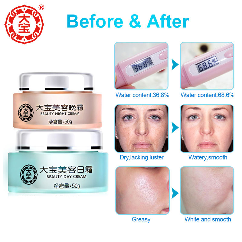 New Year  Day Cream & Night Cream packing sells facial moisturizing hydrating facial beauty product skin care product