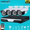 New Super 4ch Full Hd 4MP Surveillance CCTV DVR H 264 Video Recorder AHD Outdoor Metal