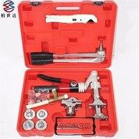 SD 1632AZ гидравлическое давление скольжения натяжения инструмент давления трубы расширения инструмент клещи для опрессовки сантехника 16 32 мм