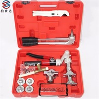 SD 1632AZ hydraulic pressure slip tensioning tool pressure pipe expanding tool crimping pliers plumbing 16 32mm