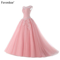 Favordear 2019 Quinceanera Beading Sweet 16 Dress Vestidos De 15 Anos Cap Sleeve Grey Burgundy Quinceanera Gowns Party Dress
