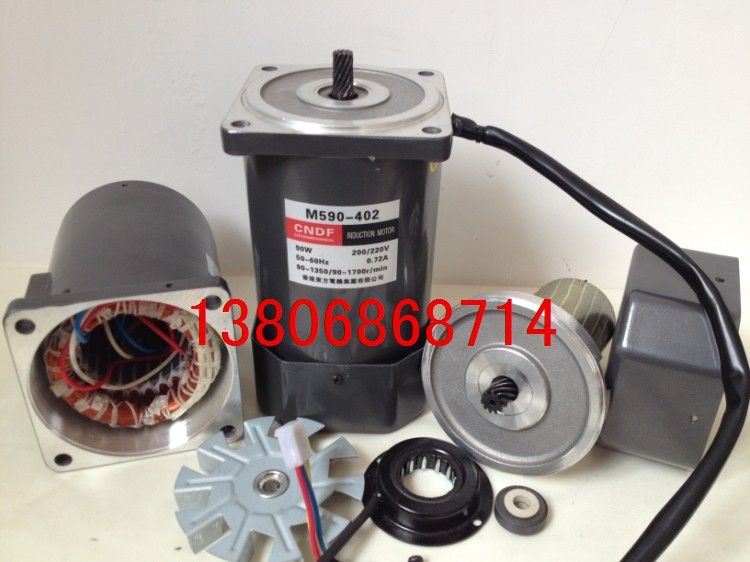 90W speed motor AC 220V gear motor M590-402 / 5IK90RGN-CF positive and negative m315 402 continuous duty operation speed control motor ac 220v 15w 1 5uf