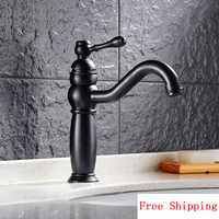 Brass Material Bathroom Sink Basin Faucet Oil Rubbed Bronze Basin Faucet Hot And Cold Antique ORB